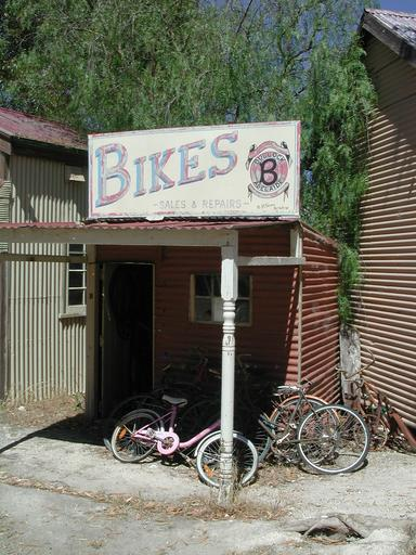 bikeshed.jpeg